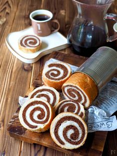 Bread Maker Recipes, Pastry Recipes, Baking Recipes, Arabic Sweets, Arabic Food, Fluffy Bread Recipe, Japanese Bakery, Clotted Cream, Bread Art