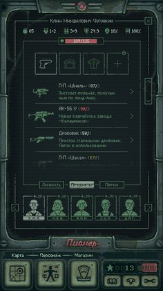 Bunker interface on Behance