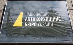 НАБУ открыло десять уголовных дел по миллионам в декларациях нардепов и судей  http://joinfo.ua/sociaty/1190010_NABU-otkrilo-desyat-ugolovnih-del-millionam.html