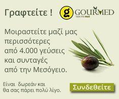 Είσοδος / Εγγραφή στο Gourmed.gr Eat Greek, Kebab Recipes, Alfredo Sauce, Food And Drink, Baking, Gourmet, Recipes, Bakken, Backen