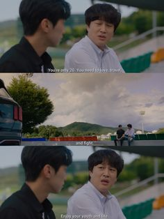Korean Drama Quotes, University, Kdrama, Police, Youth, Law Enforcement, Community College, Young Adults, Teenagers