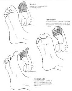 How to Draw Manga Vol. 42 Drawing Yaoi_decrypted / Foot 4