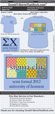 Sigma Chi T-Shirts That Rock 116016proof ...................................................WORK 1 ON 1 with a member of our design team until your T-Shirt ideas are perfect.... and ALWAYS them on in time (before you even need them) at the price you want! ...................................................................................................... JUST CLICK THIS IMAGE TO GET STARTED!
