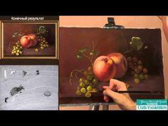 Презентация курса натюрморт с персиками и виноградом. - YouTube
