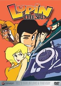 Lupin the 3rd TV DVD 13 (Hyb): All's Fair in Love and Thievery  #RightStuf2013