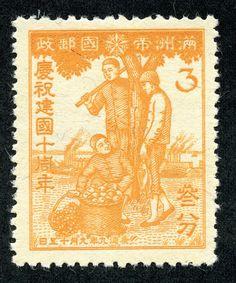 1942 Manchukuo