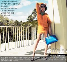 Lee Bo Young - Singles Magazine April Issue 13