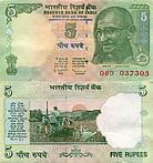 Sell Old Coins, Old Coins Value, India Facts, Coin Values, Coins For Sale, World Coins, Banknote, Notes, Indian