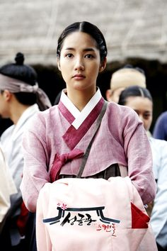 Sungkyunkwan Scandal (Hangul: 성균관 스캔들) is a 2010 South Korean fusion historical drama about a girl who disguises herself as a boy while attending Sungkyunkwan, the Joseon Dynasty's highest educational institute, where no women were allowed. Directed by Kim Won-seok and written by Kim Tae-hee based on Jung Eun-gwol's bestselling 2007 novel The Lives of Sungkyunkwan Confucian Scholars, it stars Park Yoochun, Song Joong-ki, Yoo Ah-in, and Park Min-young. It aired on KBS2 for 20 episodes. 박민영