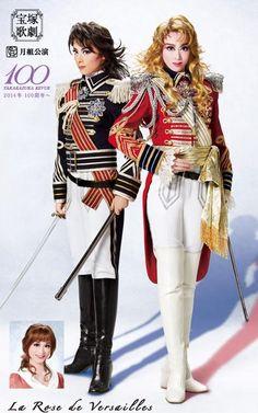Takarazuka Performers in Rose of Versailles
