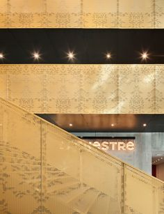 View full picture gallery of Le Théâtre Saint-Nazaire Interior Stairs, Interior Exterior, Facade Architecture, Contemporary Architecture, Science Gallery, Arch Decoration, Saint Nazaire, Metal Stairs, Concrete Forms