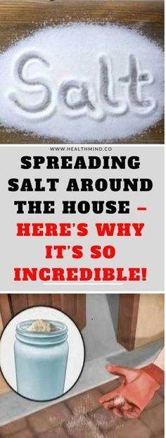 Salt is very cheap and there is no reason why we should not use it,commercial products are packed with harmful chemicals.
