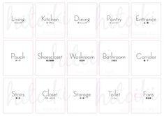 シンプルでオシャレな住宅用スイッチシール・ステッカー(リビング、玄関、キッチンなど) 白・無色透明対応 3枚組1セット Electric House, Washroom, Pantry, Kitchen Dining, Entrance, Stairs, Creema, Label, Design