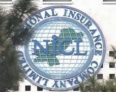 NICL Assistant Recruitment  2013