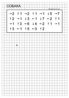 Code Elderly Activities, Infant Activities, Activities For Kids, Preschool Worksheets, Math Resources, Games For Kids, Art For Kids, Logic Puzzles, Elementary Math