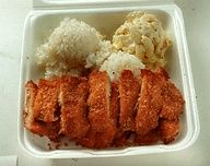 Hawaii plate lunch classics: chicken katsu and chicken and shrimp curry with recipes - from Catherine Kekoa Enomoto. anatomy of a plate lunch: rice, macaroni salad and main course. a good addition is curry, used as gravy. Best Curry Recipe, Curry Recipes, Soup Recipes, Cooking Recipes, Chicken Katsu Recipes, Teriyaki Chicken, Chicken Curry, Chicken Rice, Hawaiian Plate Lunch