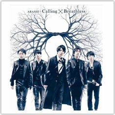 arashi (calling/breathless)