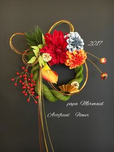 For New Year by Creema Chinese New Year Decorations, New Years Decorations, Ikebana, Table Flowers, Paper Flowers, Japanese Ornaments, Japanese New Year, Arte Floral, Diy Wreath