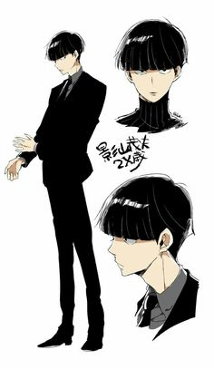 "Kageyama ""Mob"" Shigeo, text, grown up, timeskip; Mob Psycho 100"