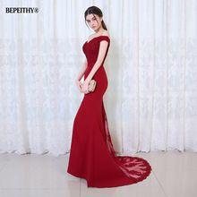 BEPEITHY Robe De Soiree Mermaid Burgundry Long Evening Dress Party Elegant Vestido De Festa Long Prom Gown 2017 With Belt(China)