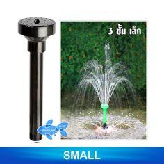 ห้ามพลาดโปรโมชั่น<SP>หัวน้ำพุ 3 ชั้น (หัวฝักบัว)++หัวน้ำพุ 3 ชั้น (หัวฝักบัว) หัวน้ำพุสำหรับทำน้ำพุ ใช้กับปั๊ม รุ่น SOBO-1250,lifetech 1000-1200 ,resun 500,และอื่นๆ เพื่อความสวยงามในสวน ในบ่อปลา 129 บาท -14% 150 บาท ช้อปเลย  หัวน้ำพุสำหรั ...++