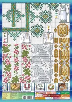 Floral cross stitch patterns will make your embroidered shirts look absolutely exclusive. Here are some great samples that can impress anyone World Crafts, Stitch 2, Needle And Thread, Cross Stitching, Cross Stitch Patterns, Needlework, Embroidered Shirts, Embroidery, Quilts