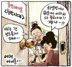 ◆<손석희>박근혜 받아쓴 언론 비판한 언론 – 경제   Daum 아고라