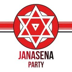 Pawan Kalyan/Janasena Party WhatsApp Group Join links - Online Information 24 Hours Pawan Kalyan Wallpapers, Hd Wallpapers 1080p, Latest Hd Wallpapers, Full Hd Pictures, Galaxy Pictures, Star Pictures, Wallpaper Photo Hd, Name Wallpaper, Wallpaper Downloads