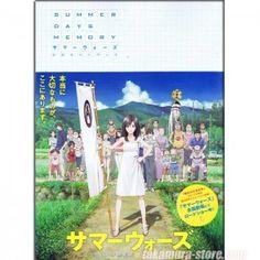 Summer War-Summer days memory artbook