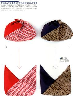 """I love clean simple design mixed with a little pattern. This is in the Japanese """"Zakka"""" style esthetic."""