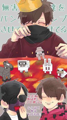 Happy, Anime, Movies, Movie Posters, Youtube, Films, Film Poster, Ser Feliz, Cartoon Movies