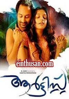 Artist (2013) Malayalam in HD - Einthusan | Movies malayalam, Movies  online, English book