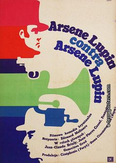 Arsène Lupin contre Arsène Lupin (Edouard Molinaro, 1962) Polish design by Maciej Zbikowski