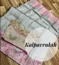 Ideas embroidery names awesome Diy Embroidery Patterns, Embroidery Monogram, Blouse Patterns, Saree Blouse Designs, Jute, Boutique Names, Aesthetic Shirts, Indian Silk Sarees, Chiffon