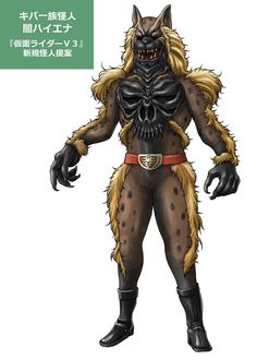 Monster Concept Art, Cool Monsters, Monster Design, Kamen Rider, Power Rangers, Creatures, Fan Art, Artwork, Clothing
