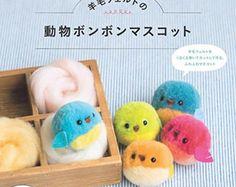 Картинки по запросу Hamanaka Cute Basic Pom Pom Balls Japanese Craft