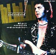 1973.01.20  ハイ・ハイ・ハイ C・ムーン  5thシングル  ◆ポール・マッカートニー : 懐かしいアナログ盤♪
