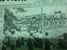 Burma 88 students uprising in 1988