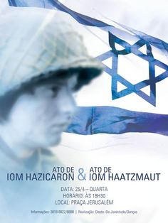 Ato de Iom Hazicaron e Iom Haatzmaut