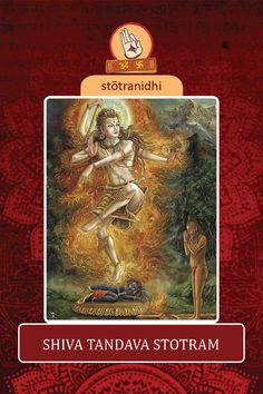 Chant Shiva Tandav Stotra in Telugu, Kannada, Sanskrit and English along with many other Stotras, Veda Suktas and Mantras on stotranidhi.com #Hinduism #Mantra #Stotras #StotraNidhi