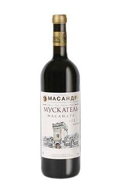 wine of Ukraine