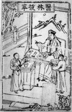 """""""Maestro Xú Fèng enseñando a dos jóvenes discípulos la acupuntura; las agujas en la mano derecha, el libro en la mano izquierda, simbolizando el equilibrio entre la teoría y la práctica.""""  ** Transmisión de la medicina china a través de los clásicos ** Zhēn Jiǔ Dà Quán 针灸大全 (Sumario de acupuntura y de moxibustión) De Xú Fèng 徐凤, Dinastía Song, 1439  Extraído del Prefacio del libro La esencia de la Medicina China. Retorno a los orígenes, by Philippe Sionneau, traducido por Gaspar Rico…"""