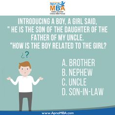 How is the boy related to the girl?  #Trivia #ApnamBA #QuestionOfTheDay