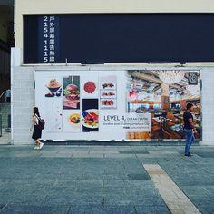 #hongkong #travel #trip #photography #photooftheday #instagood #instafood #instadaily #instapic #followme #香港 #インスタ映え #旅行 #海外旅行 #写真 #ブログ https://ift.tt/2qBHKjF