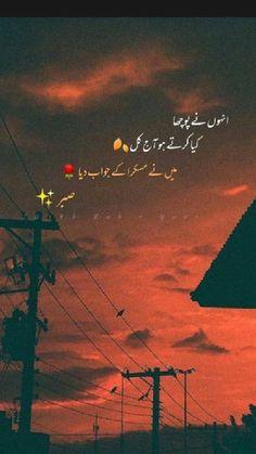Love Poetry Images, Love Romantic Poetry, Poetry Quotes In Urdu, Best Urdu Poetry Images, Love Poetry Urdu, Urdu Quotes, Image Poetry, Qoutes, Soul Poetry