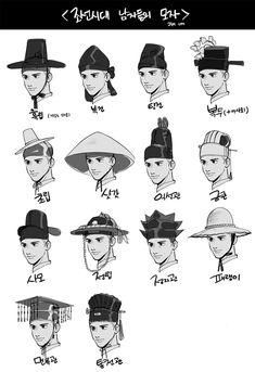 조선시대 남성 모자 Men's Headgear of the Joseon Dynasty