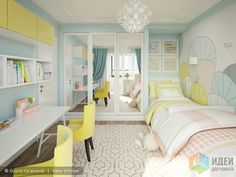 Новый проект! Квартира в ЖК «Новый Оккервиль» Kids Bedroom Designs, Kids Room Design, Small Room Bedroom, Girls Bedroom, Teen Room Decor, Bedroom Decor, Cool Kids Rooms, Cosy Room, Home And Deco