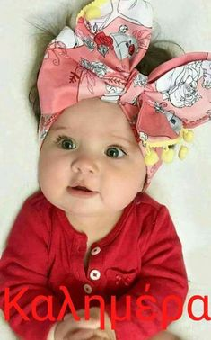 ΚΑΛΗΜΕΡΑ!!! Sweet Words, Betty Boop, Beautiful Babies, Funny Photos, Cute Kids, Good Morning, Best Quotes, Diy And Crafts, Humor