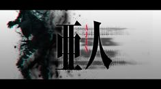 Ajin Anime Wallpaper 2155x1192 Air Force 1 Outfit, Ajin Anime, Madison Beer, Photo And Video, Wallpaper, Instagram, Art, Recipes, Art Background
