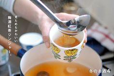 梅酒紅茶ジンジャー http://maginko.seesaa.net/